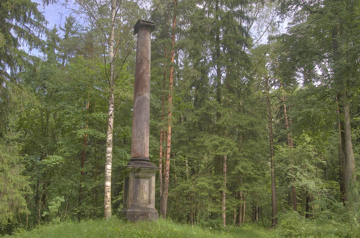 "Column ""End of World"" (Konets Sveta) in Pavlovsk Park, south from St.Petersburg. Russia"