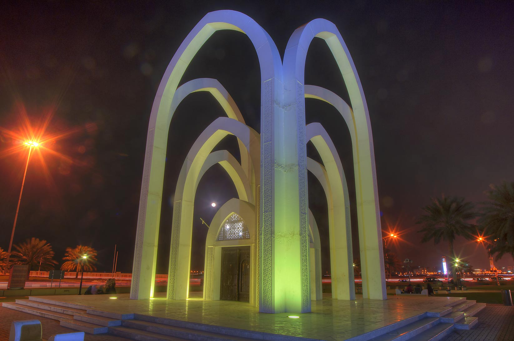 The arch of Rumeilah (Al Bidda) Park. Doha, Qatar