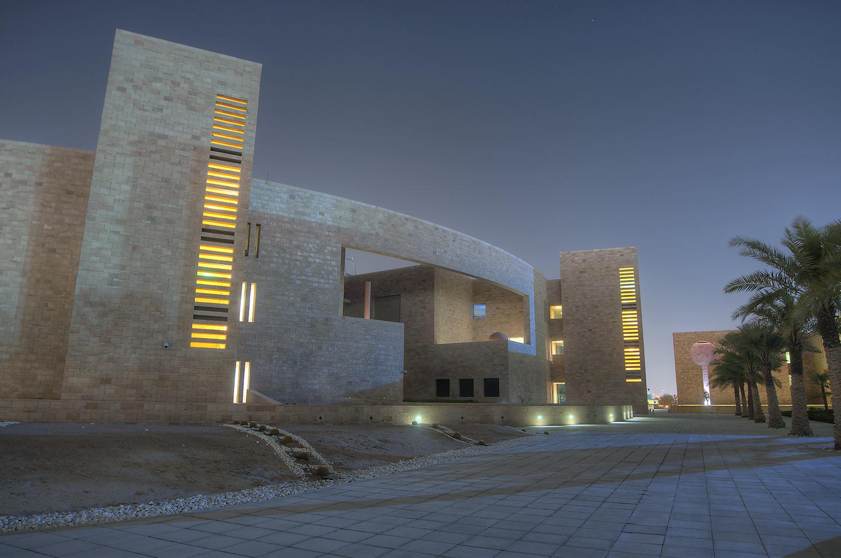 education city qatar