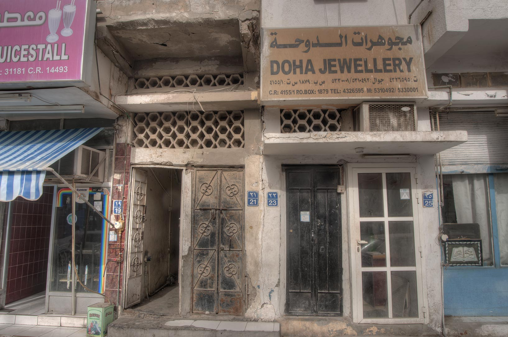 "Doha Jewellery"", view from Ibn Malik St. near Al Ghanim bus station. Doha, Qatar"