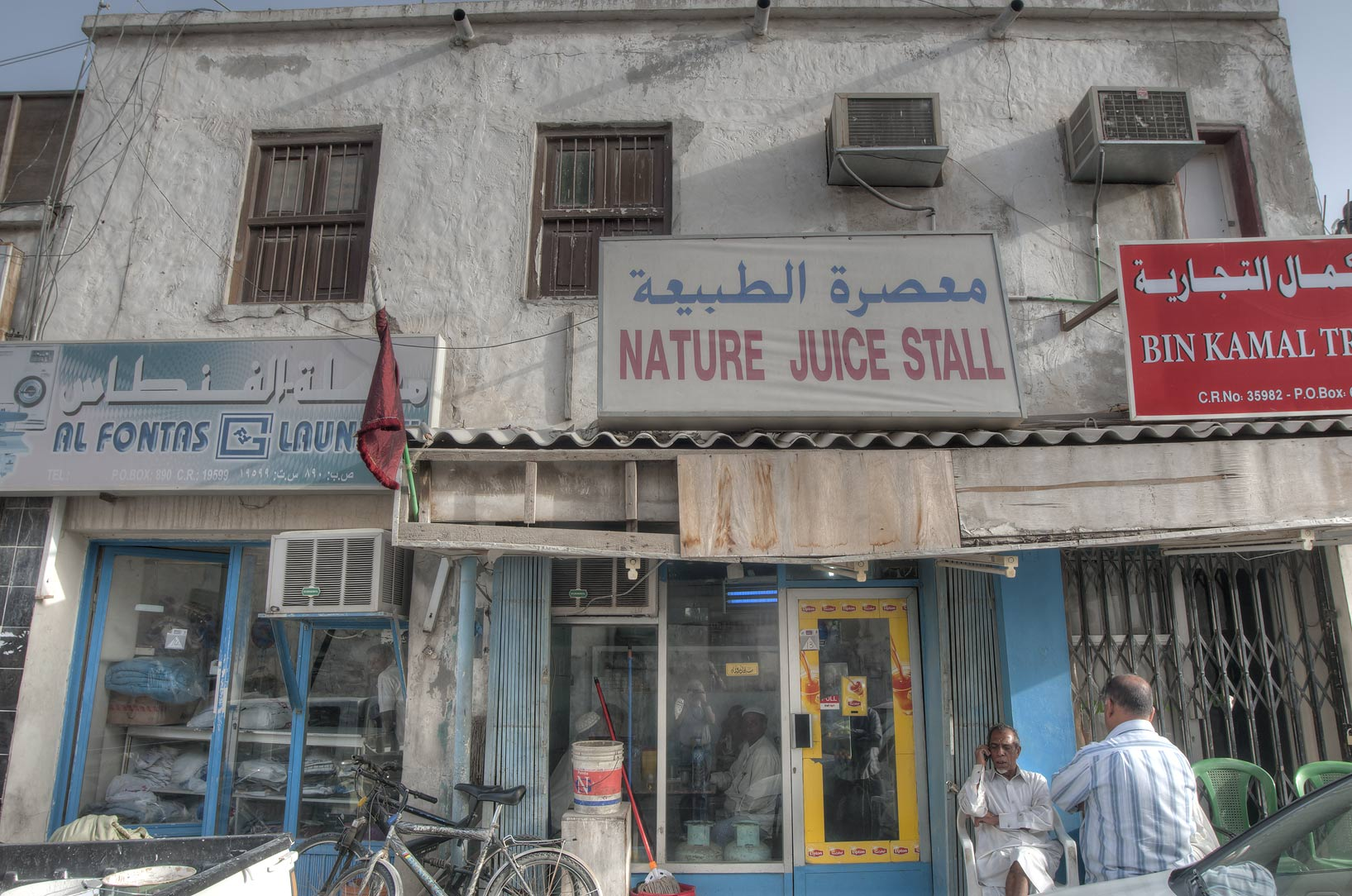 Nature Juice Stall in area of Al Mijdaf St.. Doha, Qatar