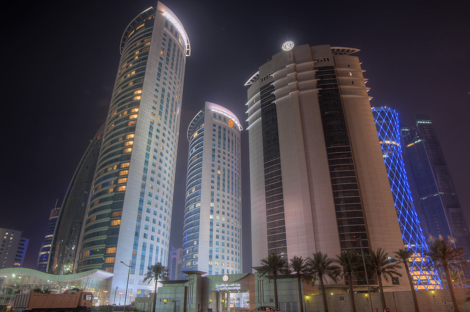 Al Fardan Towers and Ministry of Business and...of City Center Mall. Doha, Qatar