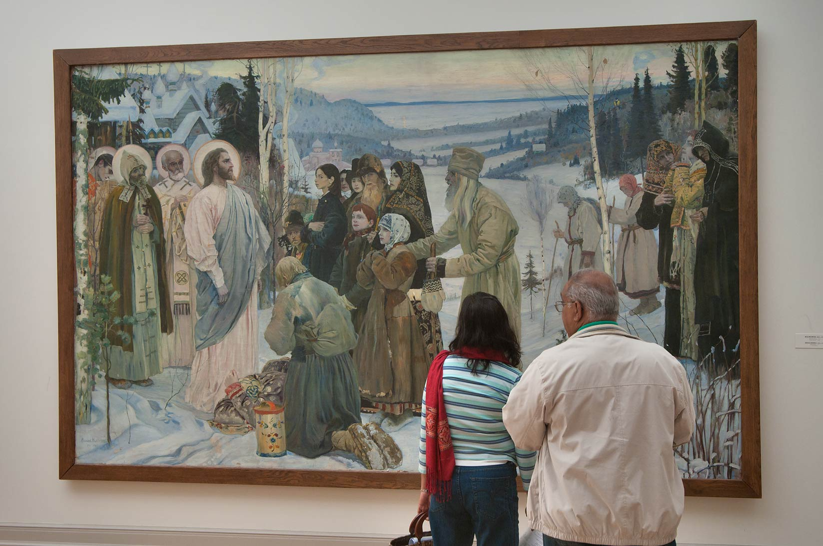 Visitors of Russian Museum in front of Vasnetsov painting. St.Petersburg, Russia