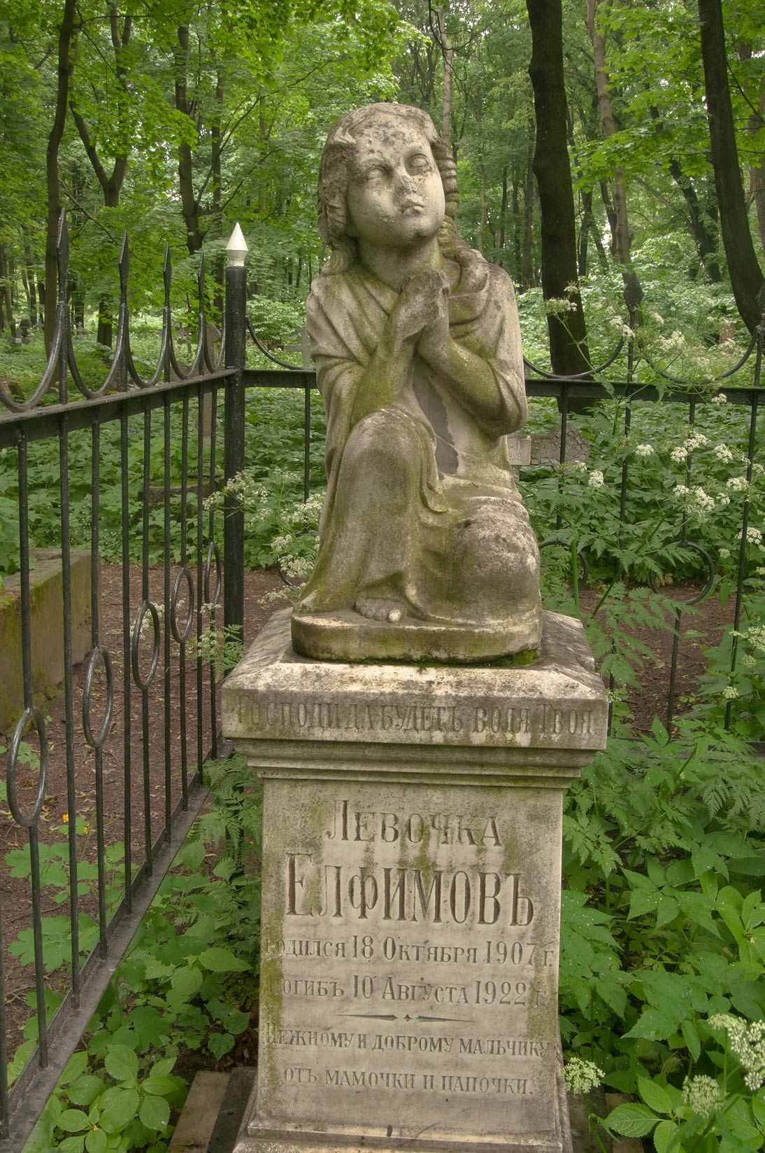 Sculpture on a tomb of Liovochka Elfimov 8/10...Prospekt. St.Petersburg, Russia