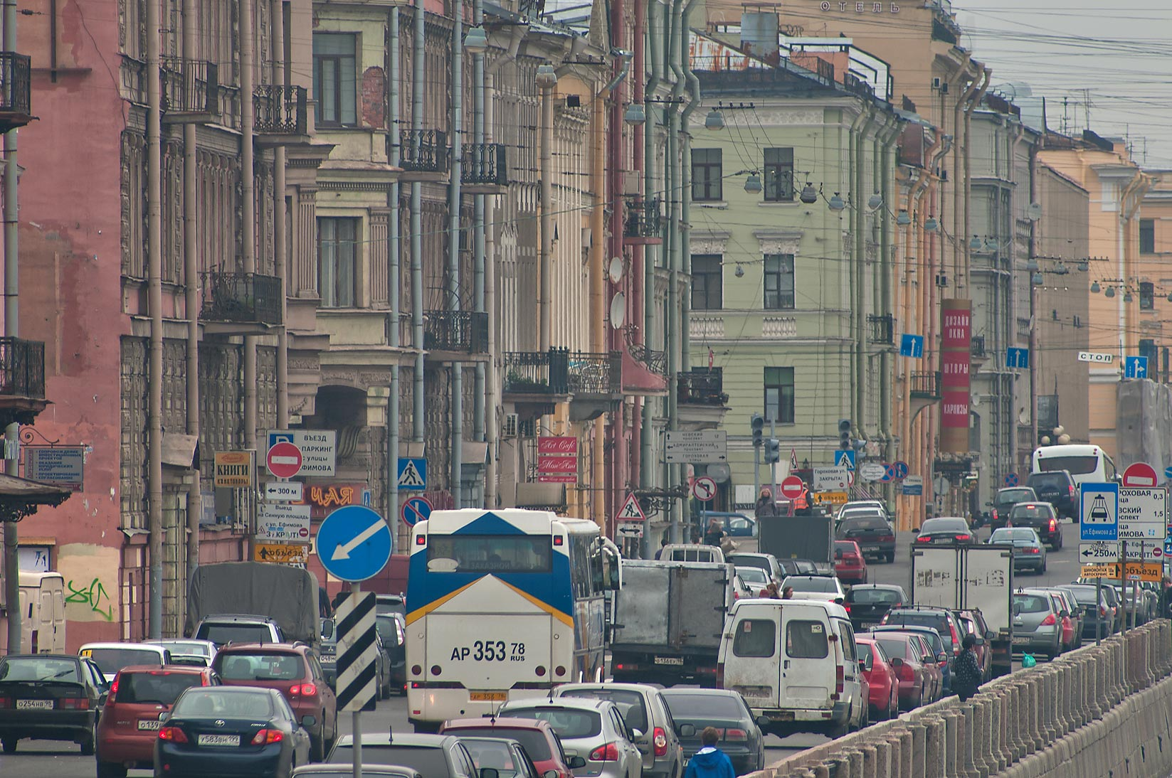 Traffic near Fontanka River, near Voznesensky Prospect. St.Petersburg, Russia