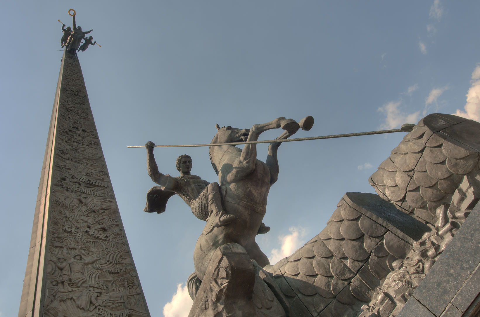 Obelisk and a monument of St. George slaying the...on Poklonnaya Gora. Moscow, Russia