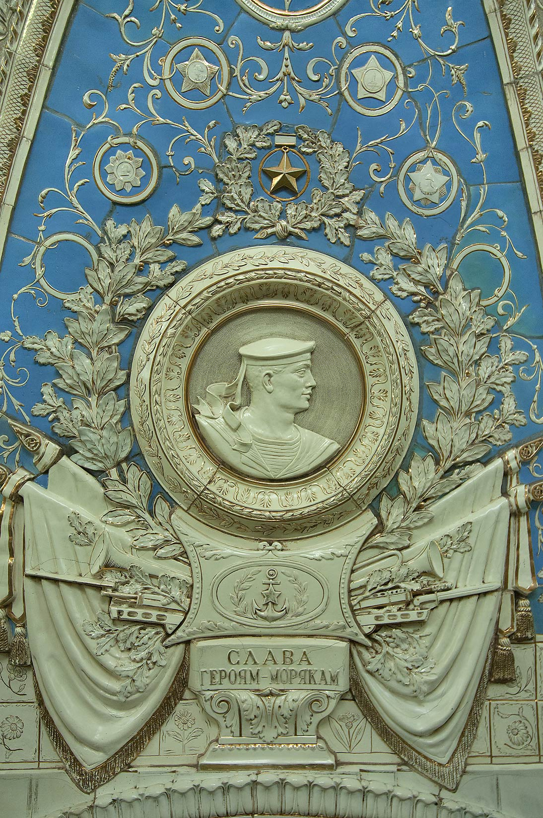 "Decoration ""Glory to Seamen"" in Taganskaya Metro (subway) station. Moscow, Russia"