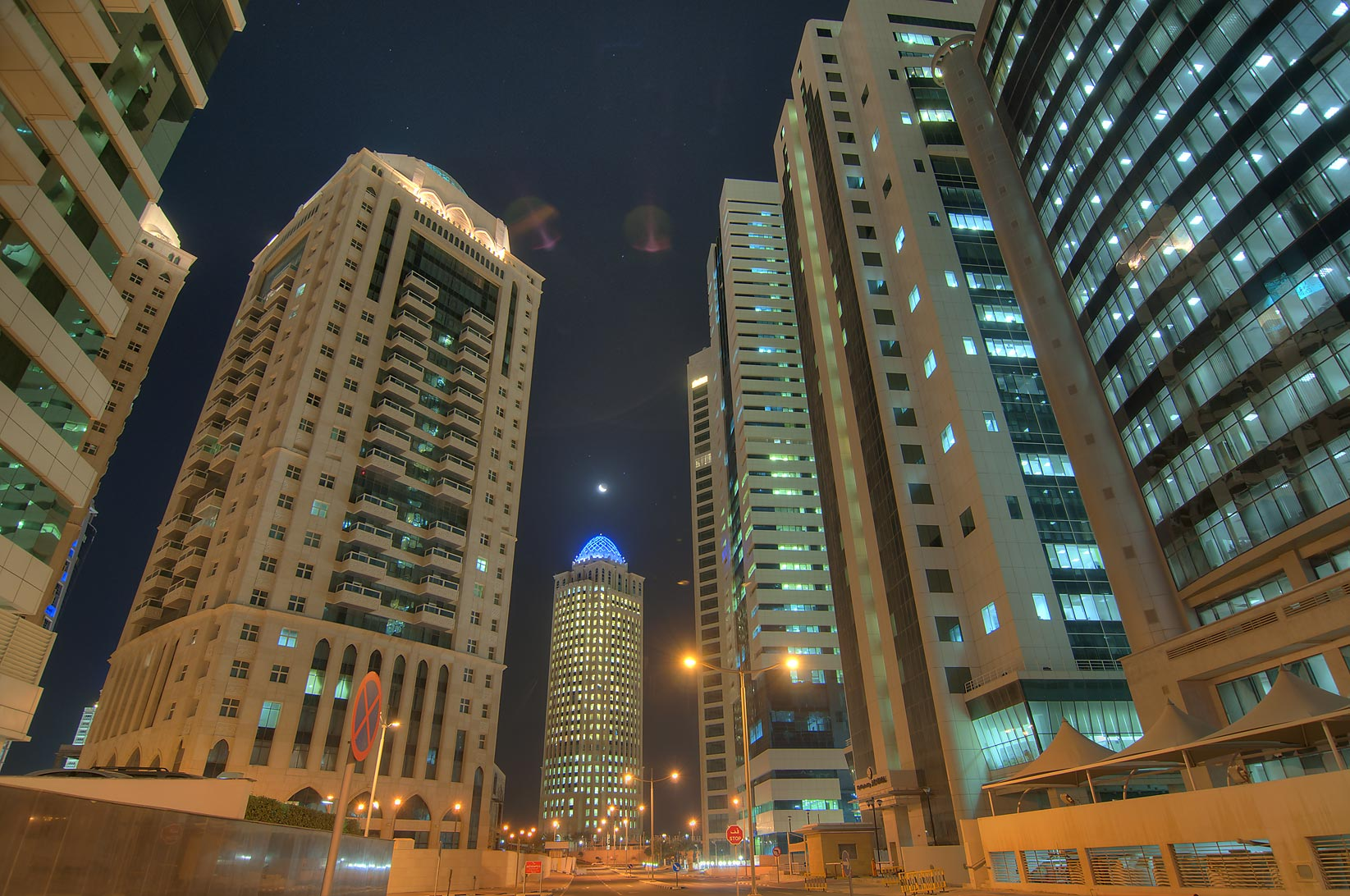 Al Dana Tower (Qatar Petroleum QP Building), Al...background) in West Bay. Doha, Qatar
