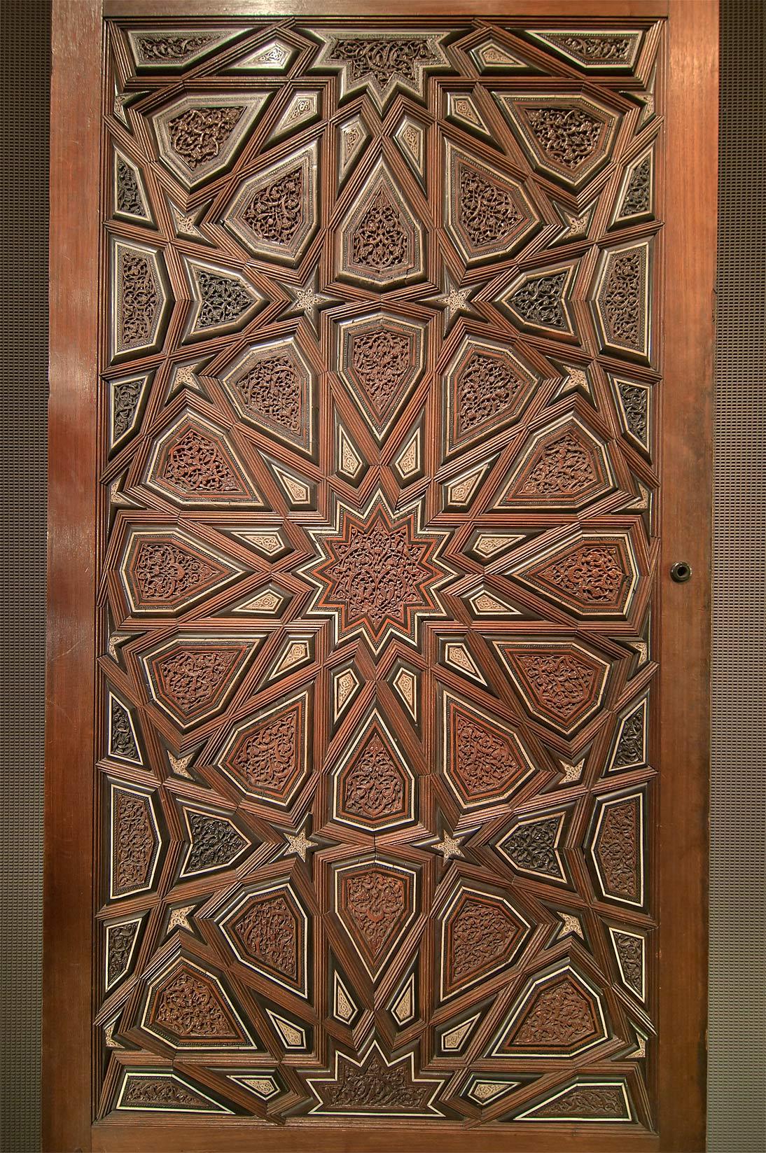 Photo 1003 22 Door Panel In Museum Of Islamic Art Doha