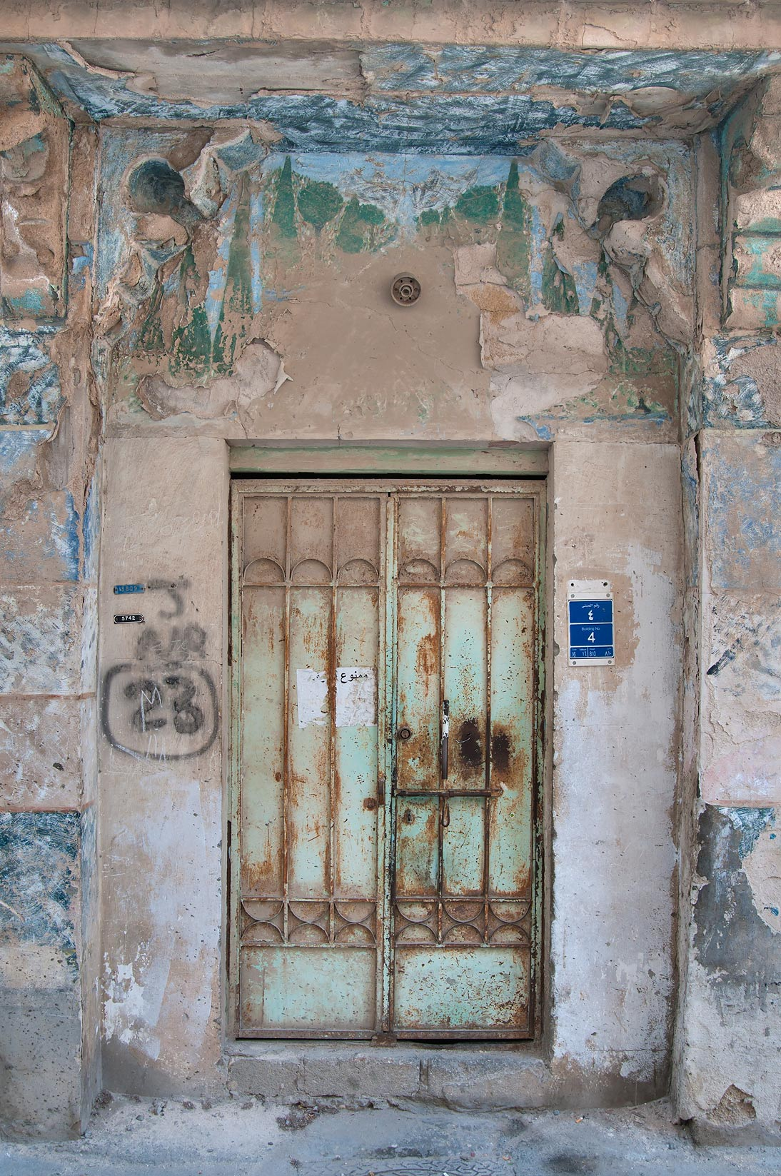 Decorated door on Ibn Abdul Muttalib St. in Old Ghanam area. Doha, Qatar