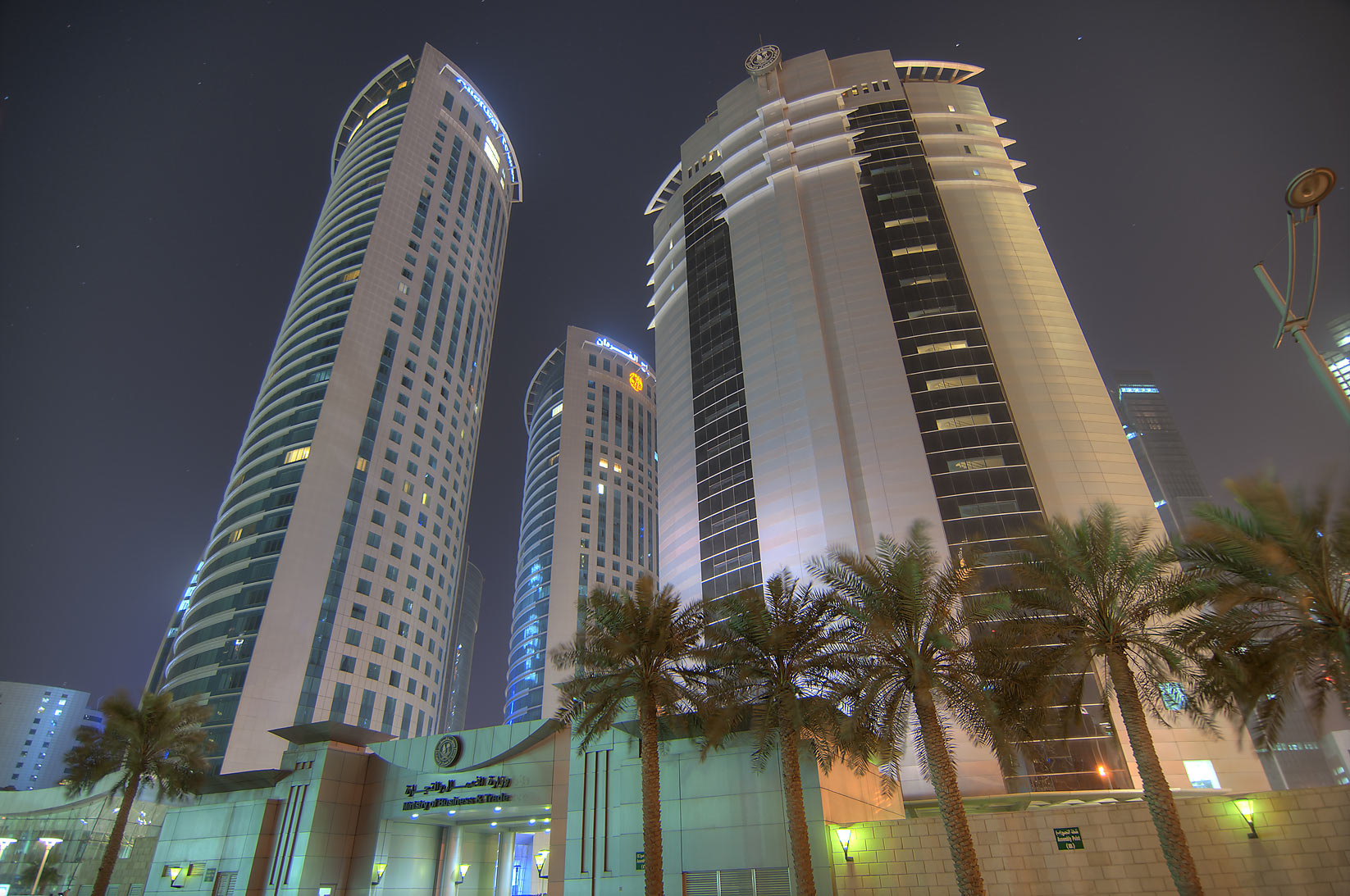 Al Fardan Towers and Ministry of Commerce in West Bay. Doha, Qatar