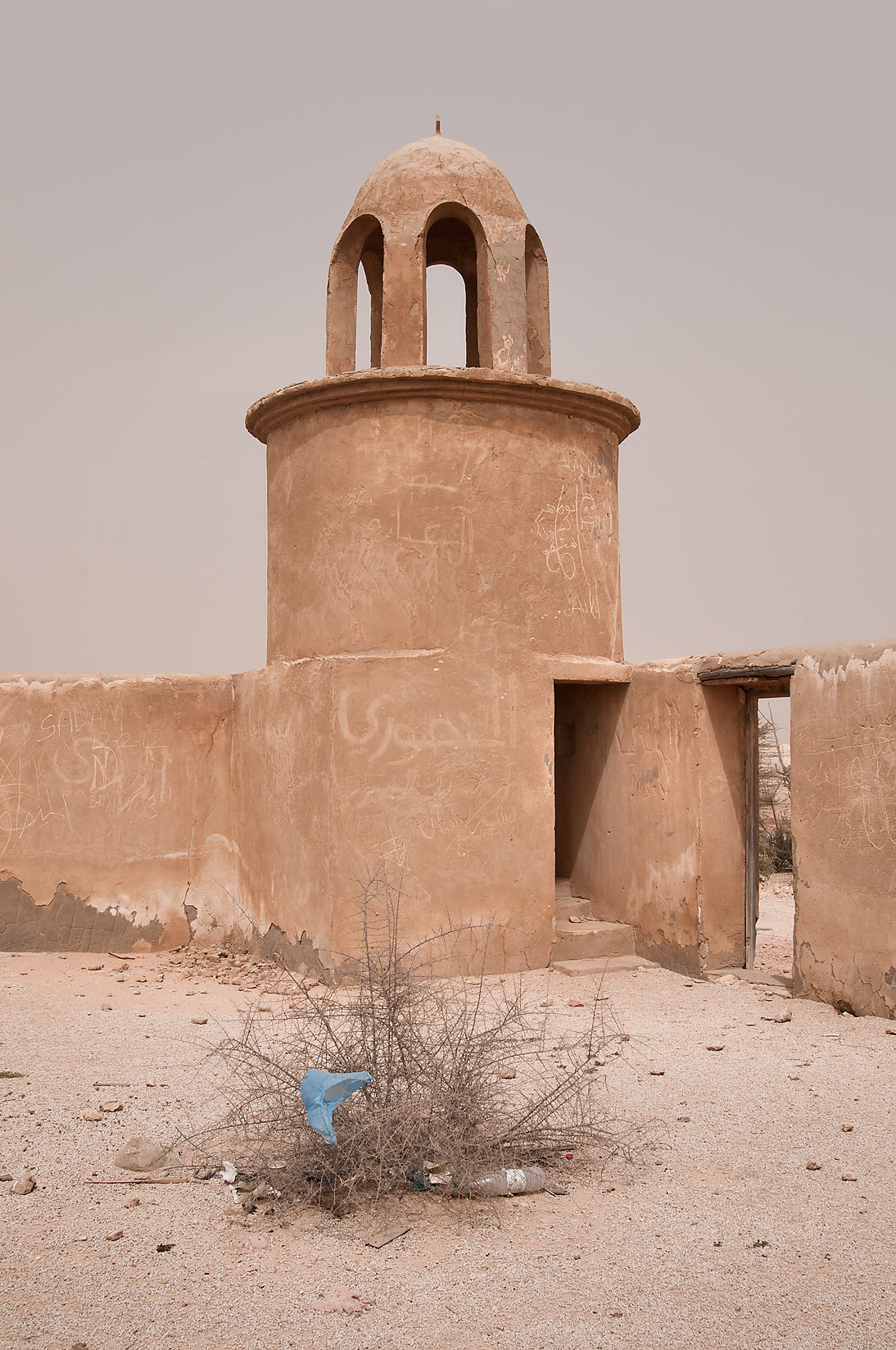 Butti Shota Mosque in old village of Jamilla in Al-Jumayliyah (Aljumileh). Qatar