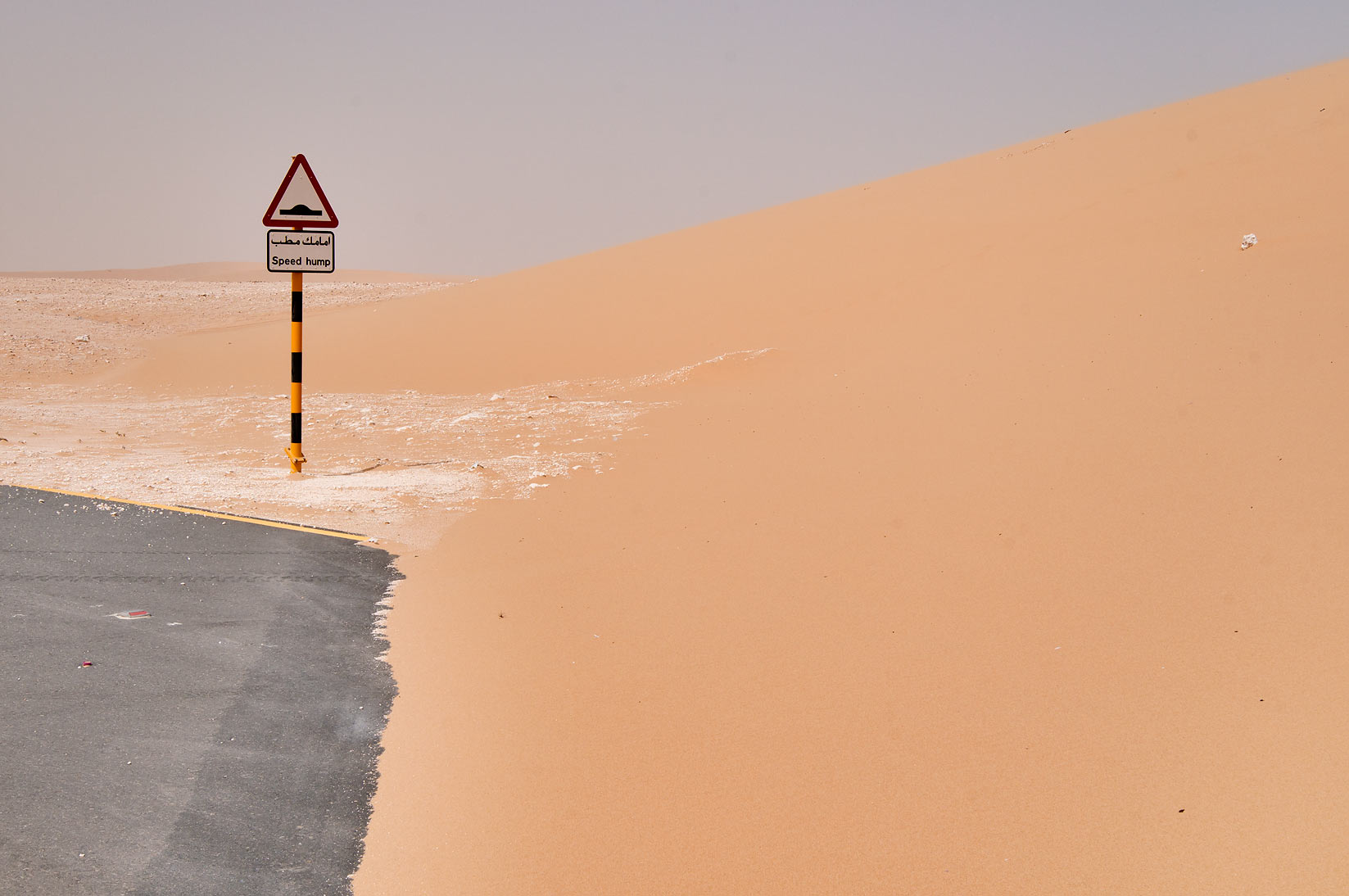 Speed Bump road sign near Singing Sand Dunes near Mesaieed. Qatar