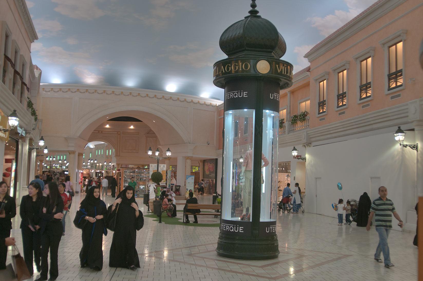 Photo 1032 13 Resting Spot In Villagio Shopping Mall