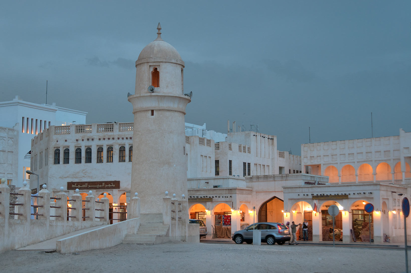 Souq Waqif Mosque, with approaching dust storm. Doha, Qatar
