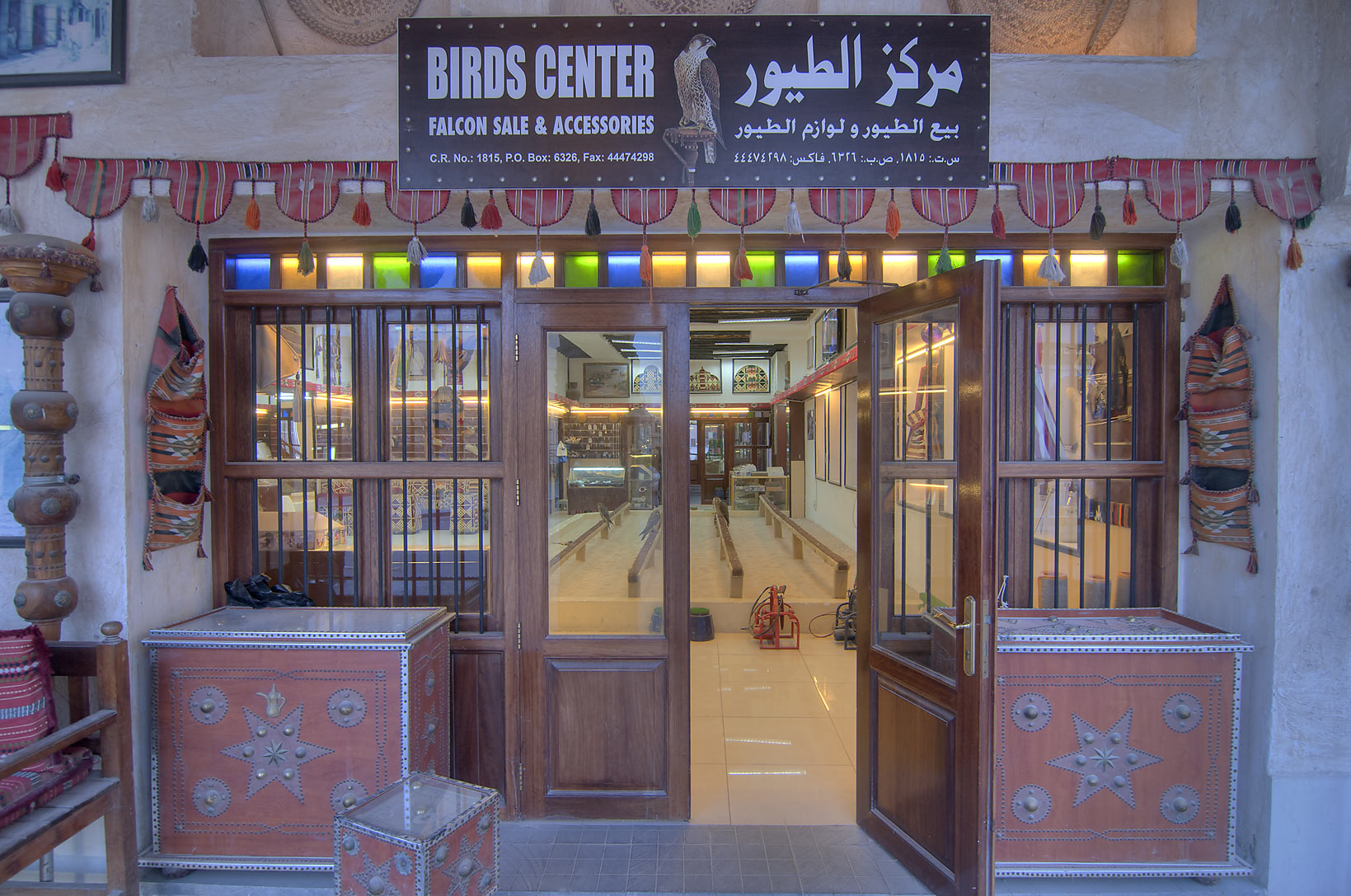 Birds Center (falcon sale and accessories) in...Souq Waqif (Old Market). Doha, Qatar