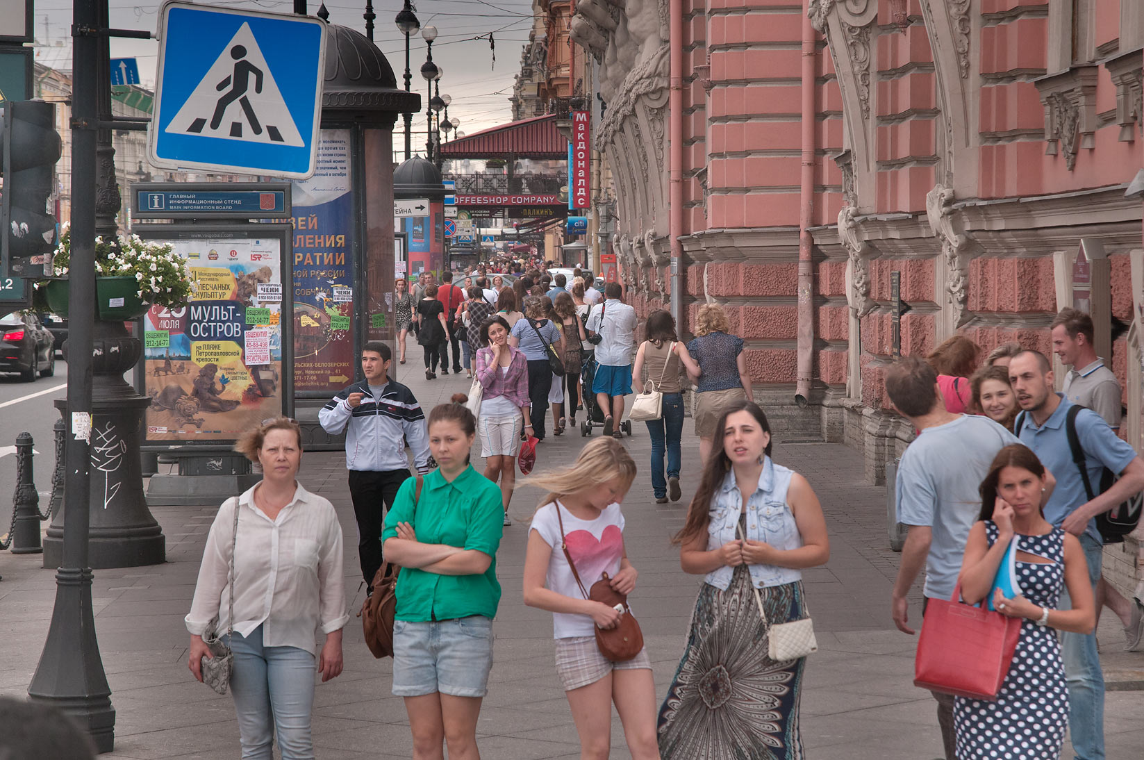 Nevsky Prospect (main street of the city) near Liteyny Prospect St.. St.Petersburg, Russia