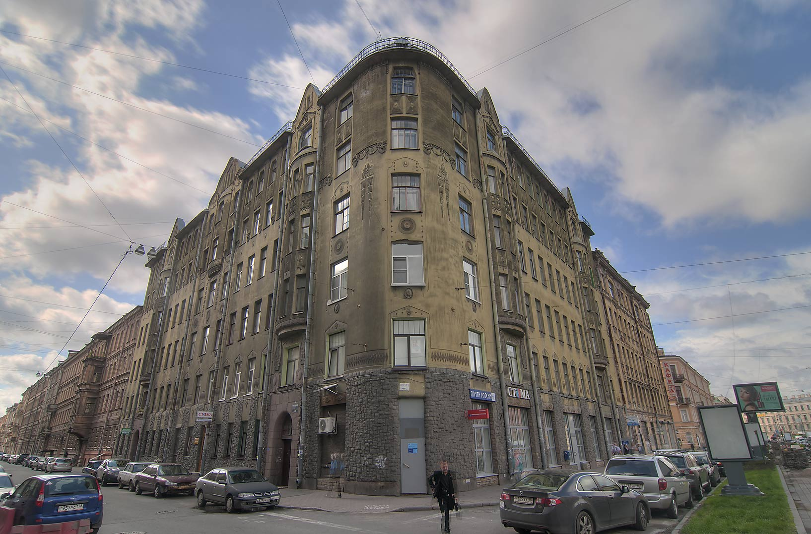 Corner building on Zagorodny Prospect in Sementsy area. St.Petersburg, Russia