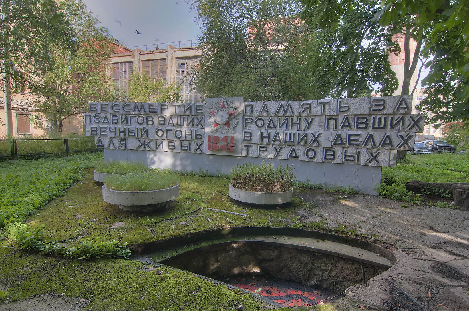 Abandoned World War II memorial on territory of...neighborhood. St.Petersburg, Russia