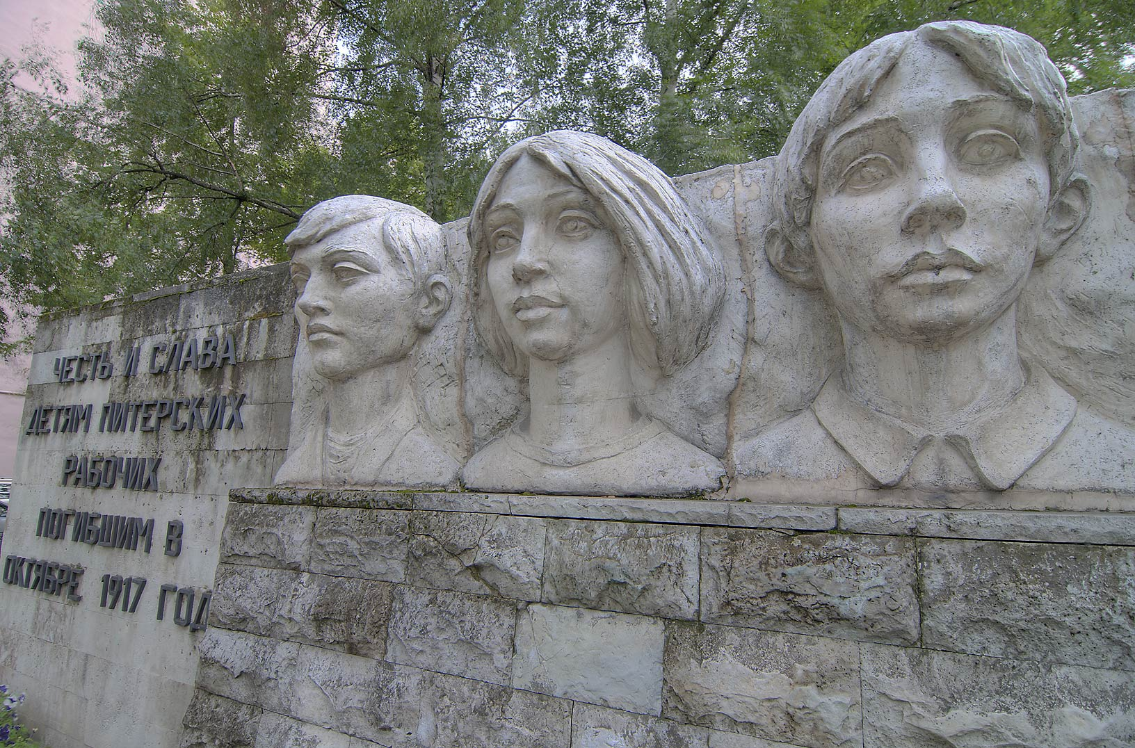 Memorial of children of Bolshevik Revolution on...neighborhood. St.Petersburg, Russia