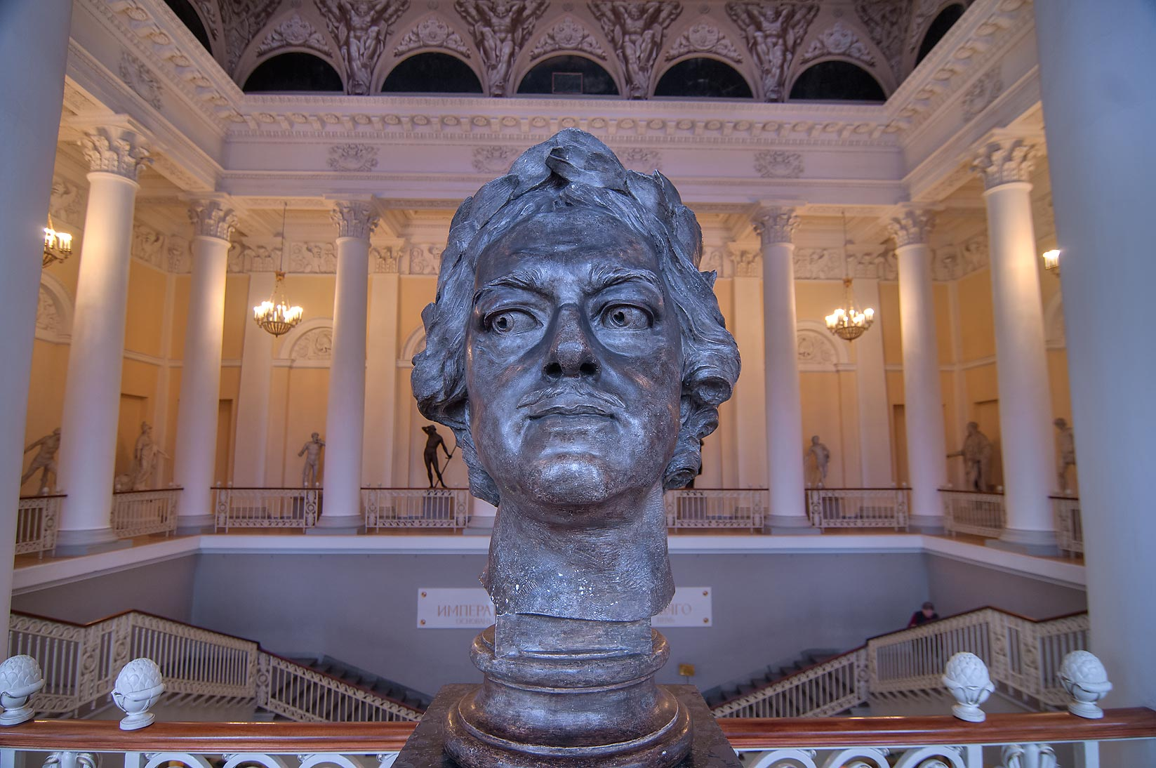 Head sculpture of Tsar Peter the Great at upper...Russian Museum. St.Petersburg, Russia