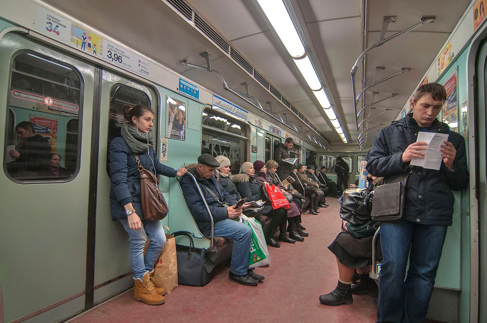 Passengers on Metro (subway) carriage. St.Petersburg, Russia