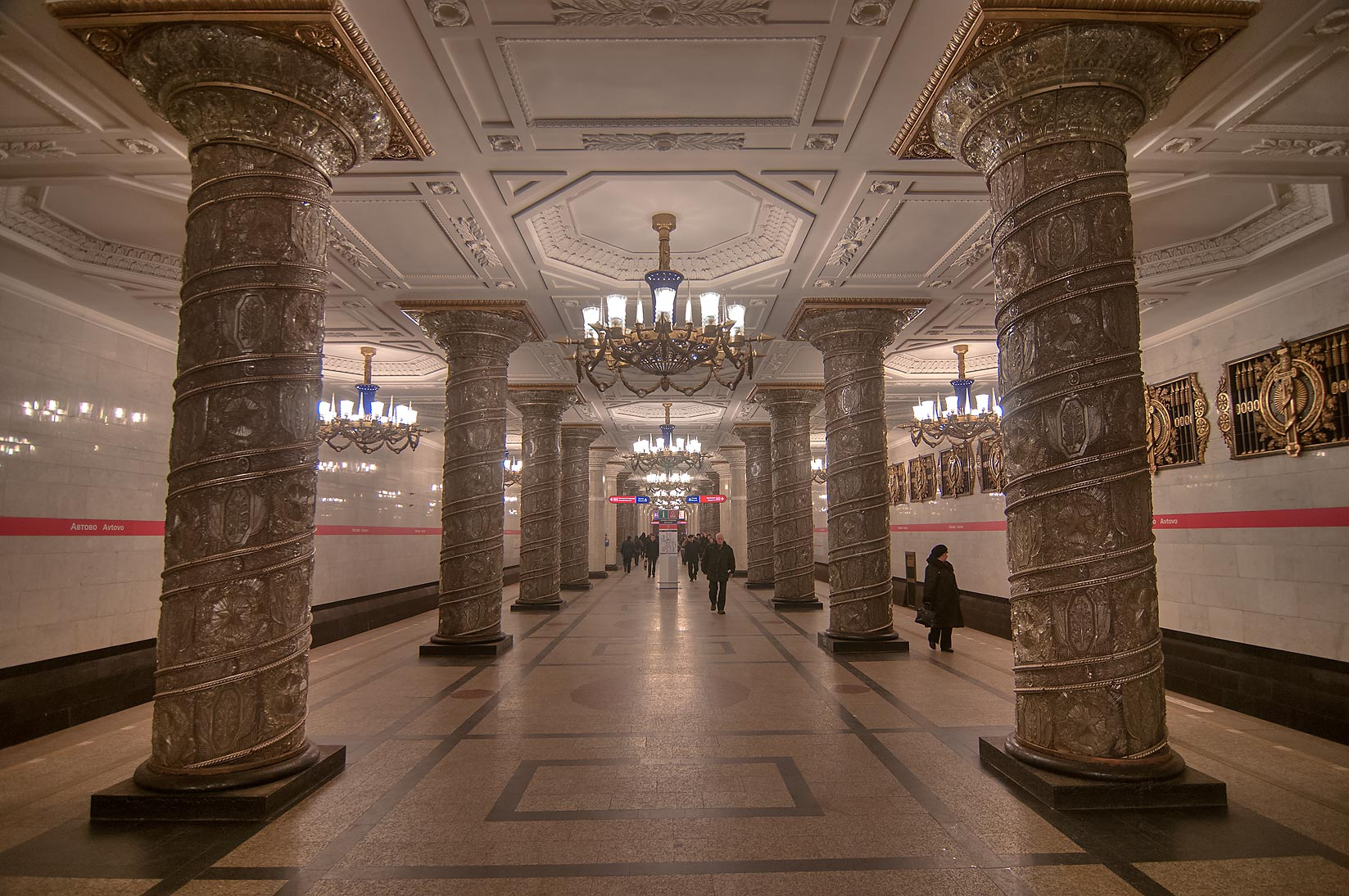 Avtovo Subway Station. St.Petersburg, Russia