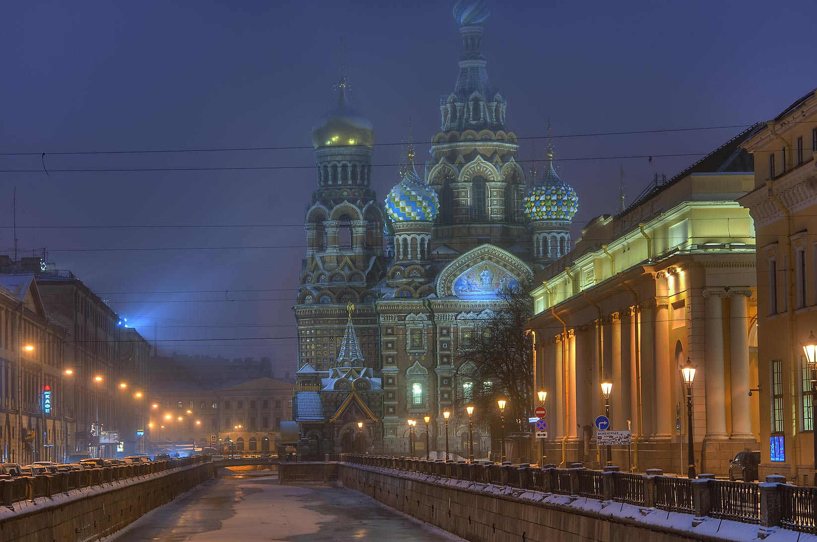 Church of Savior on Blood from Griboedova Canal...Benois Building. St.Petersburg, Russia