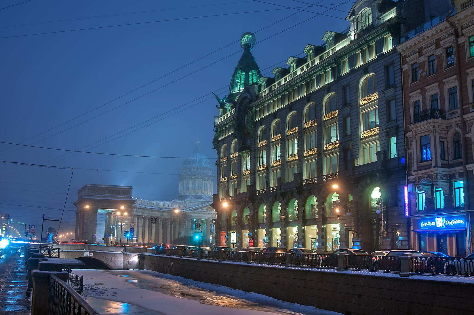 Zinger Building from Griboedova Canal at morning. St.Petersburg, Russia