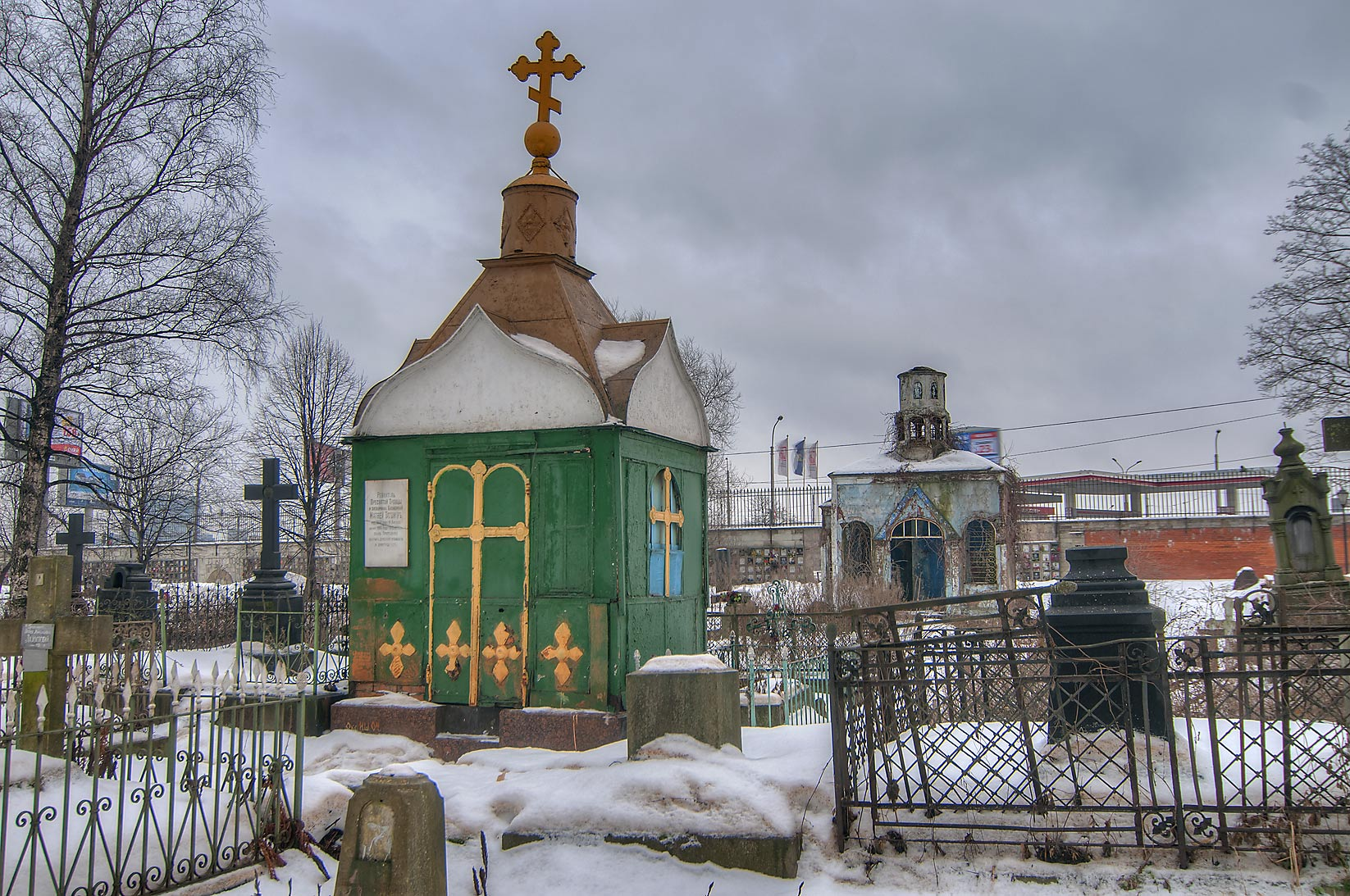 Crypts of Nikolskoe Cemetery of Alexander Nevsky Lavra. St.Petersburg, Russia
