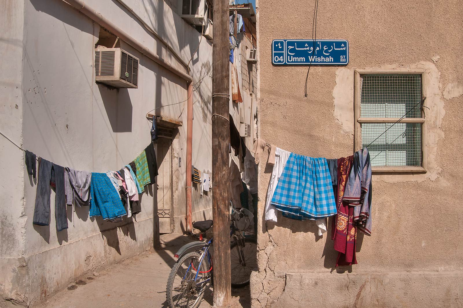 Drying laundry at Umm Wishah St.. Doha, Qatar