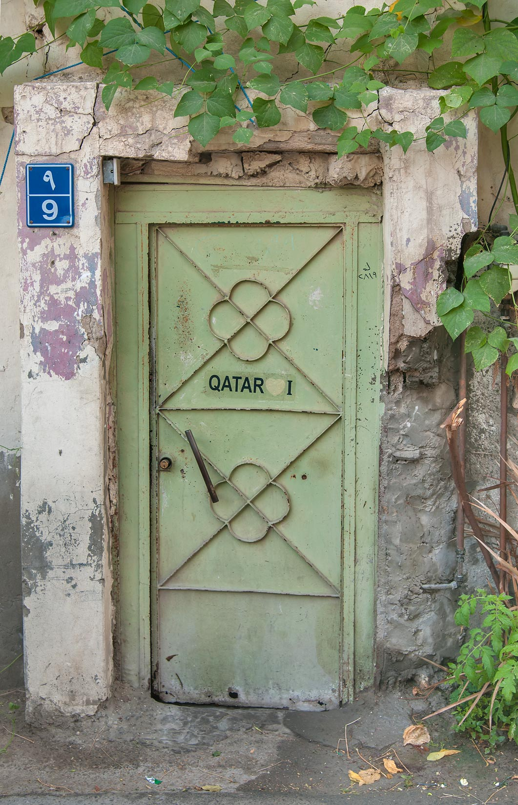 Green doorway in Musheirib area. Doha, Qatar
