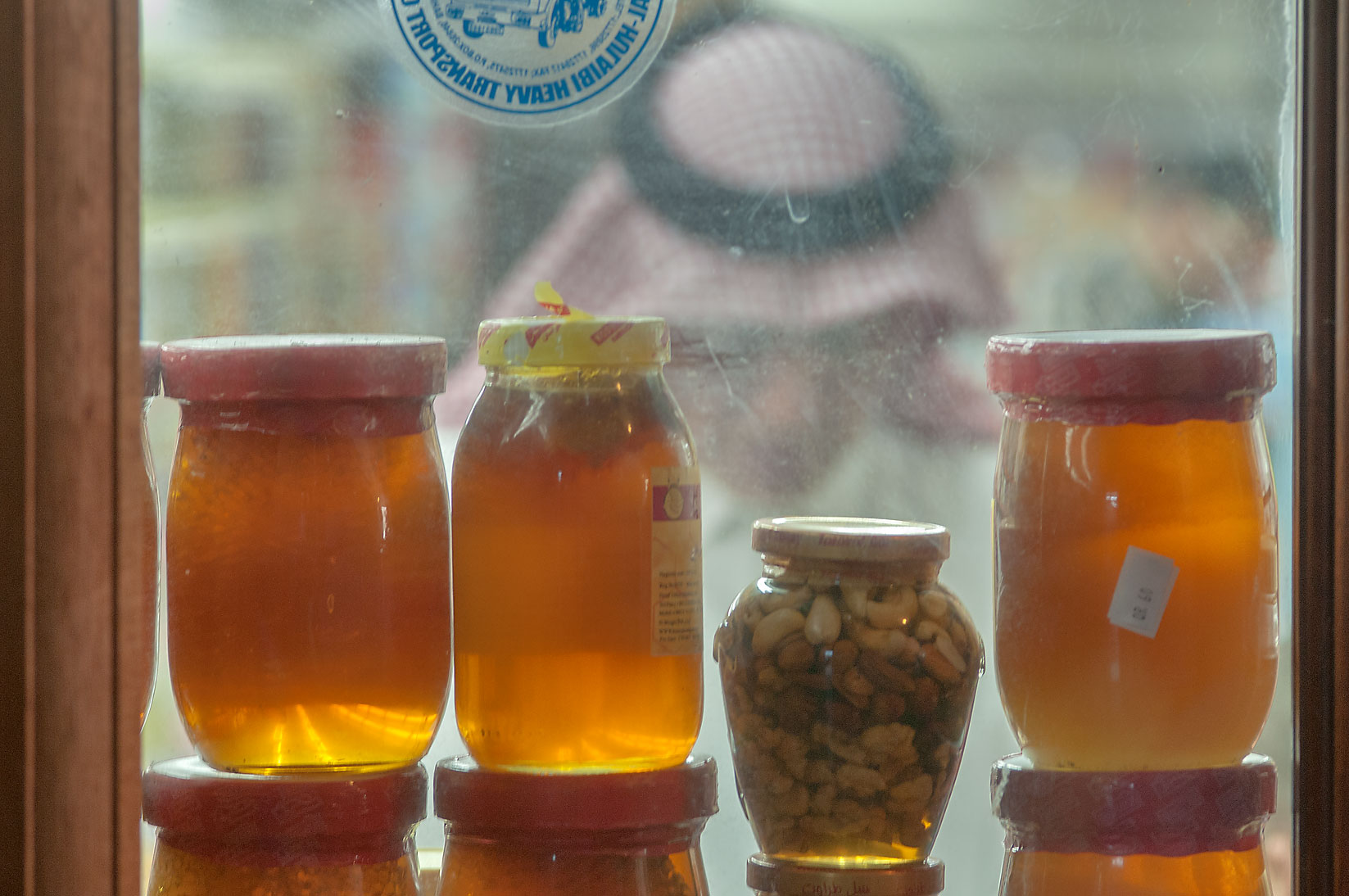 Honey in Souq Waqif (Old Market). Doha, Qatar