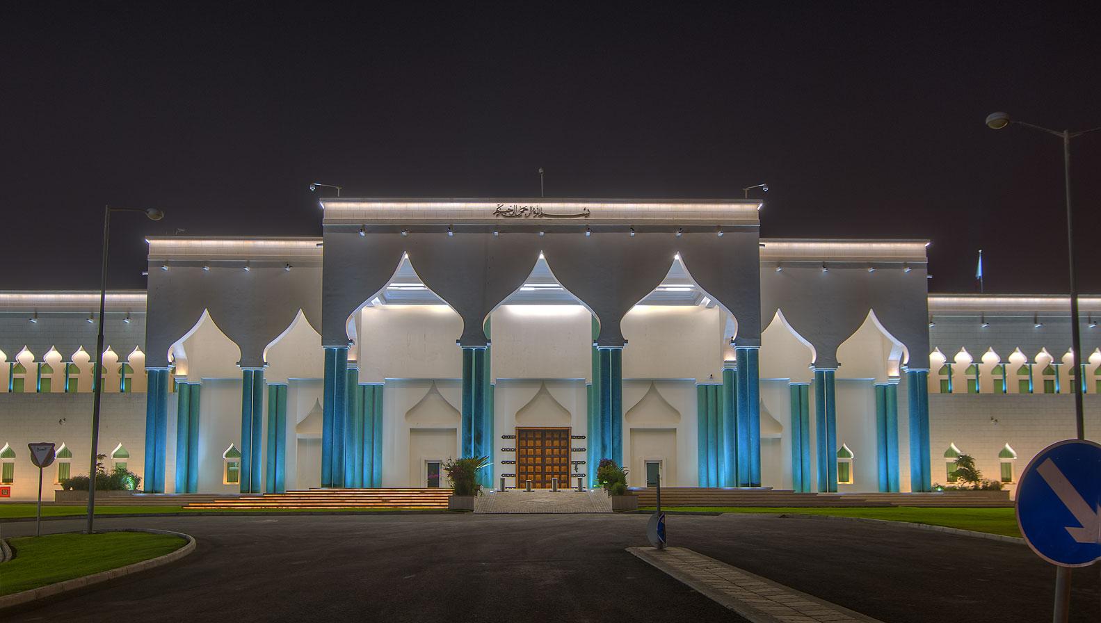 Photo 1168 12 gate of amiri diwan emir 39 s palace al for Diwan amiri qatar