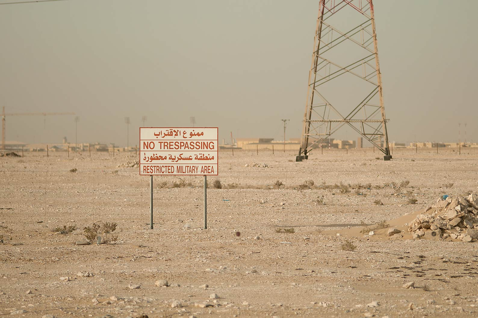 Photo 1175-05: Al Udeid Air Base (Abu Nahlah Airport) near