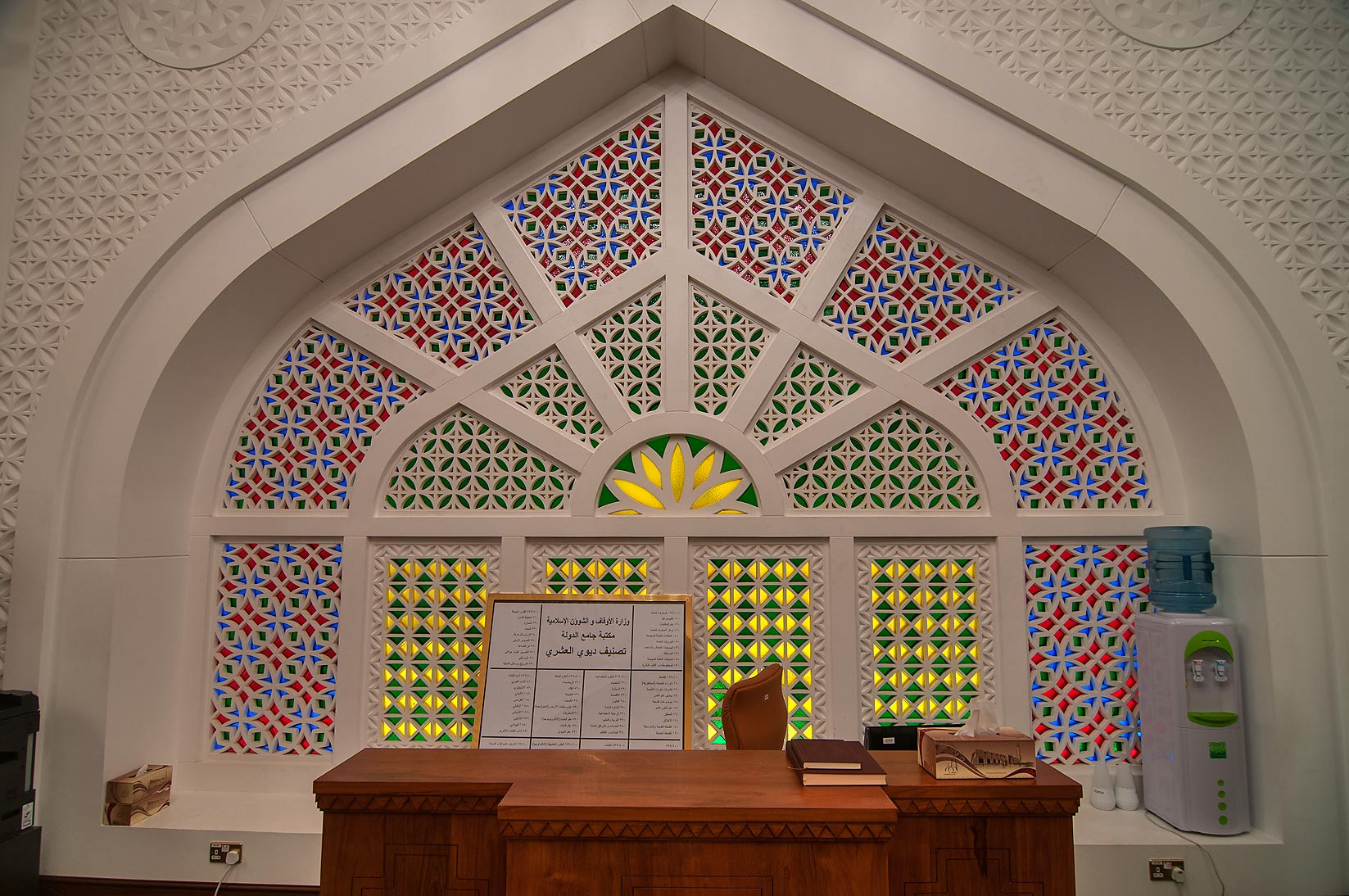 Latticework of a window in library of State...Ibn Abdul Wahhab Mosque). Doha, Qatar