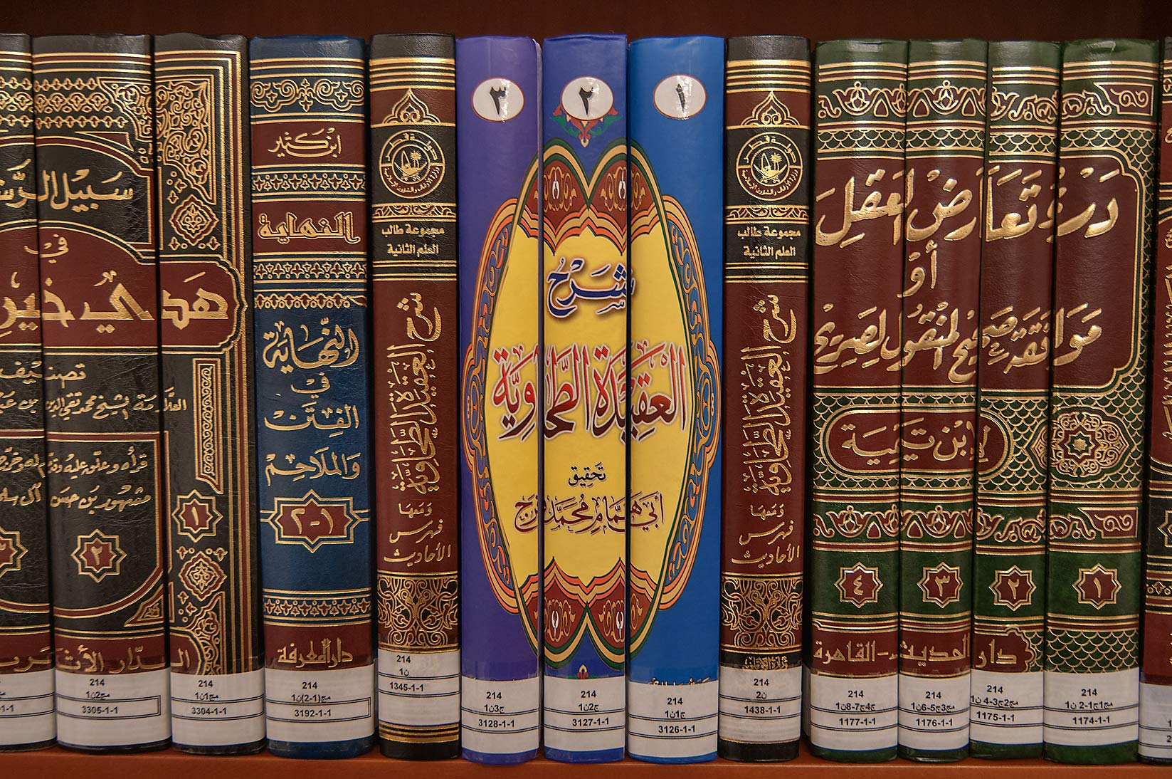Decorated Quran books in library of State Mosque...Ibn Abdul Wahhab Mosque). Doha, Qatar