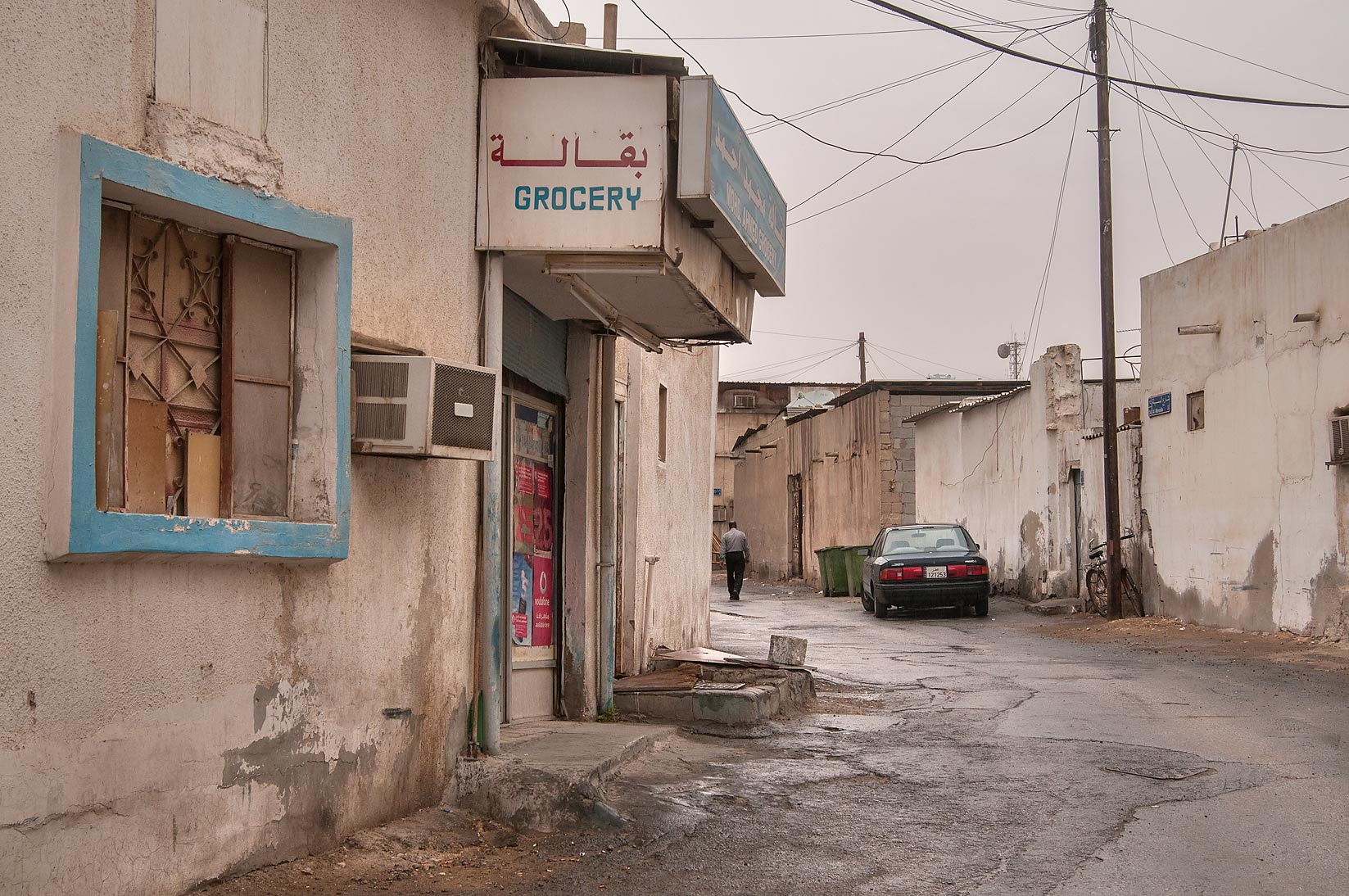 Simple 'Grocery' at Messila St., Musheirib area. Doha, Qatar