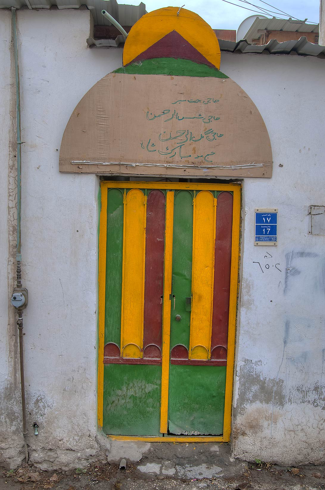 A door decorated in Nepalise style in Old Al Ghanim area. Doha, Qatar