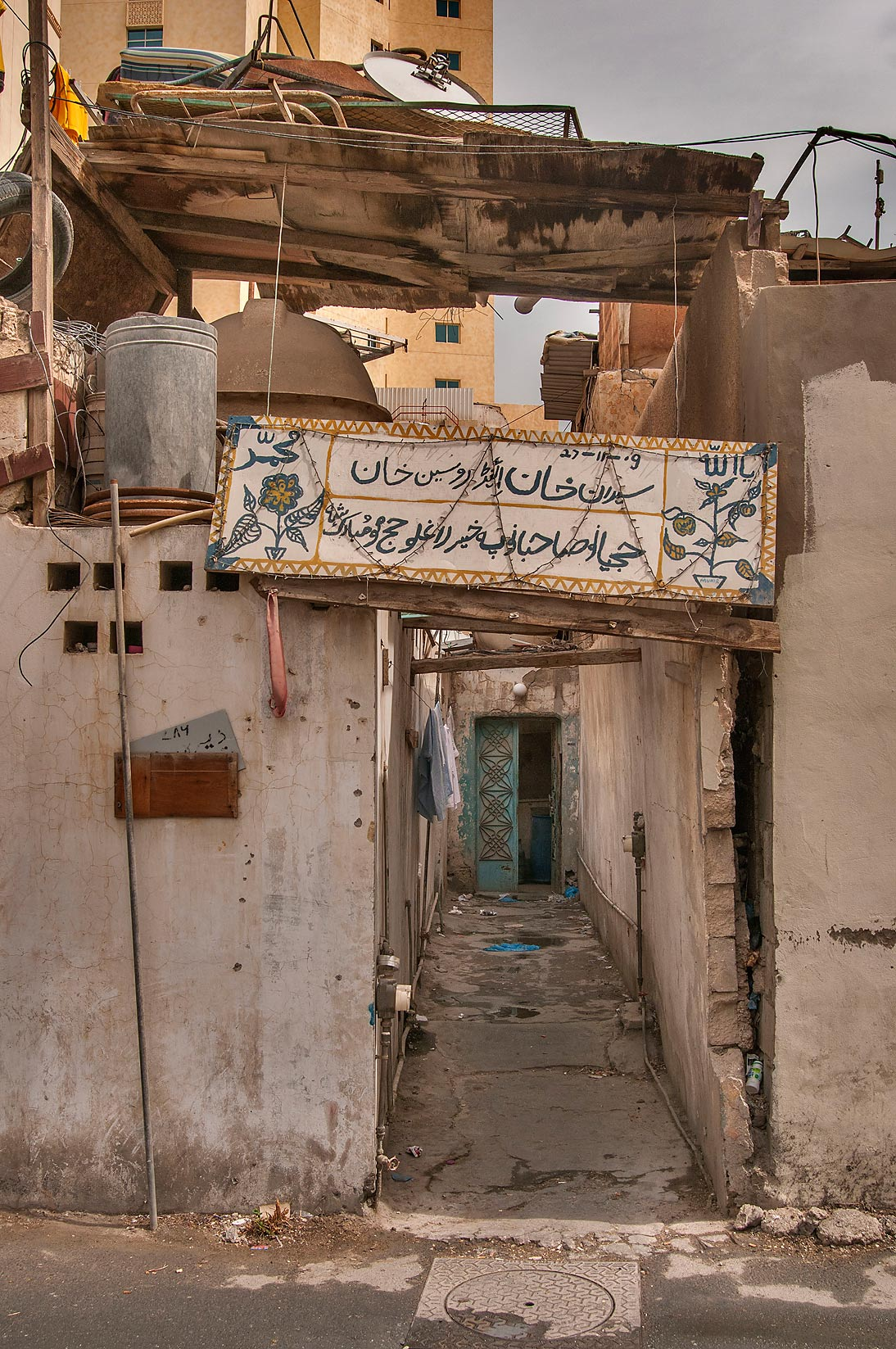 Decorated alleyway at Ibn Abdul Muttalib St. in Old Al Ghanim area. Doha, Qatar