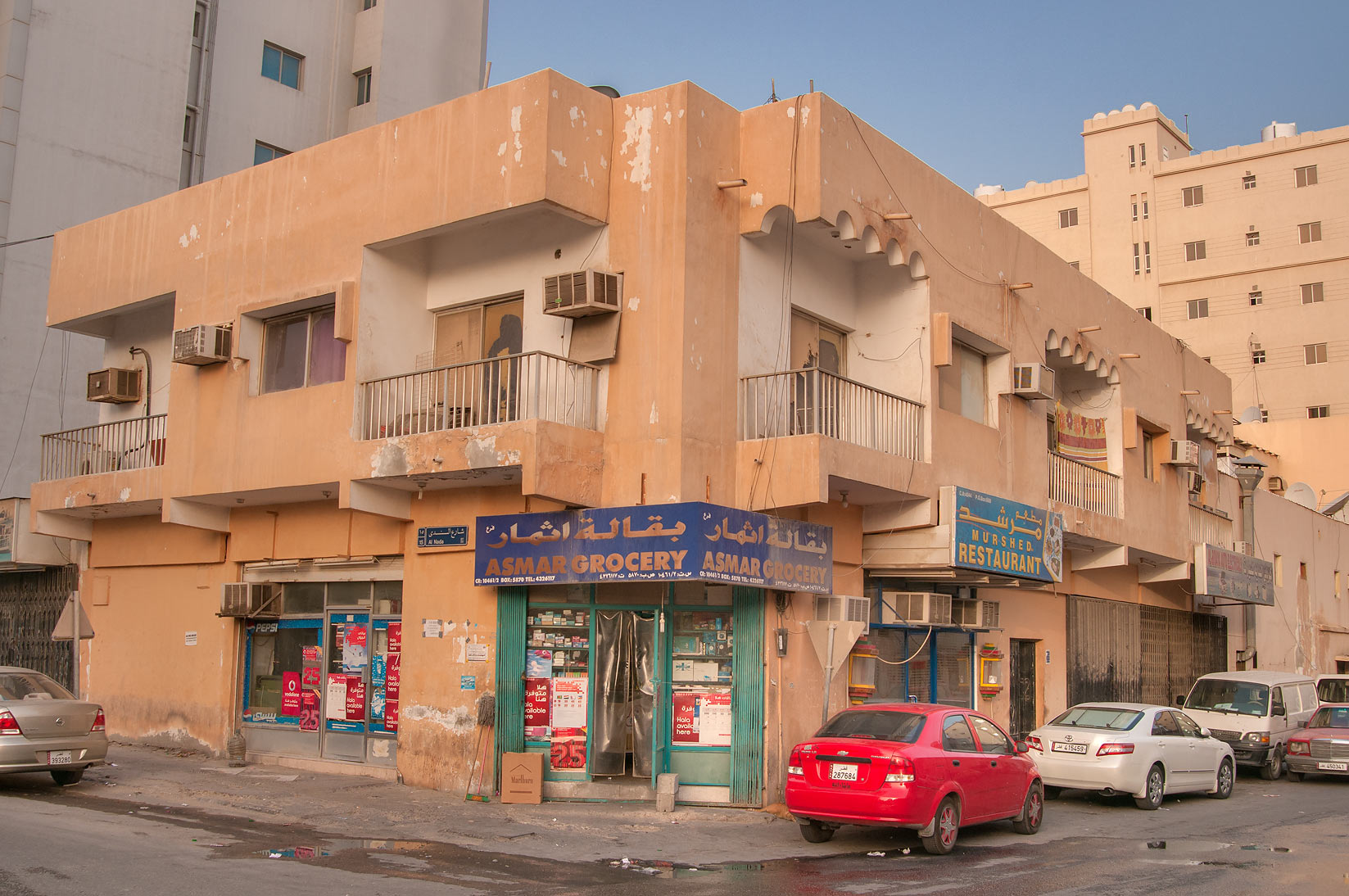 Asmar Grocery at a corner of Al Nada and Zurara...Al Doha Al Jadeeda area. Doha, Qatar