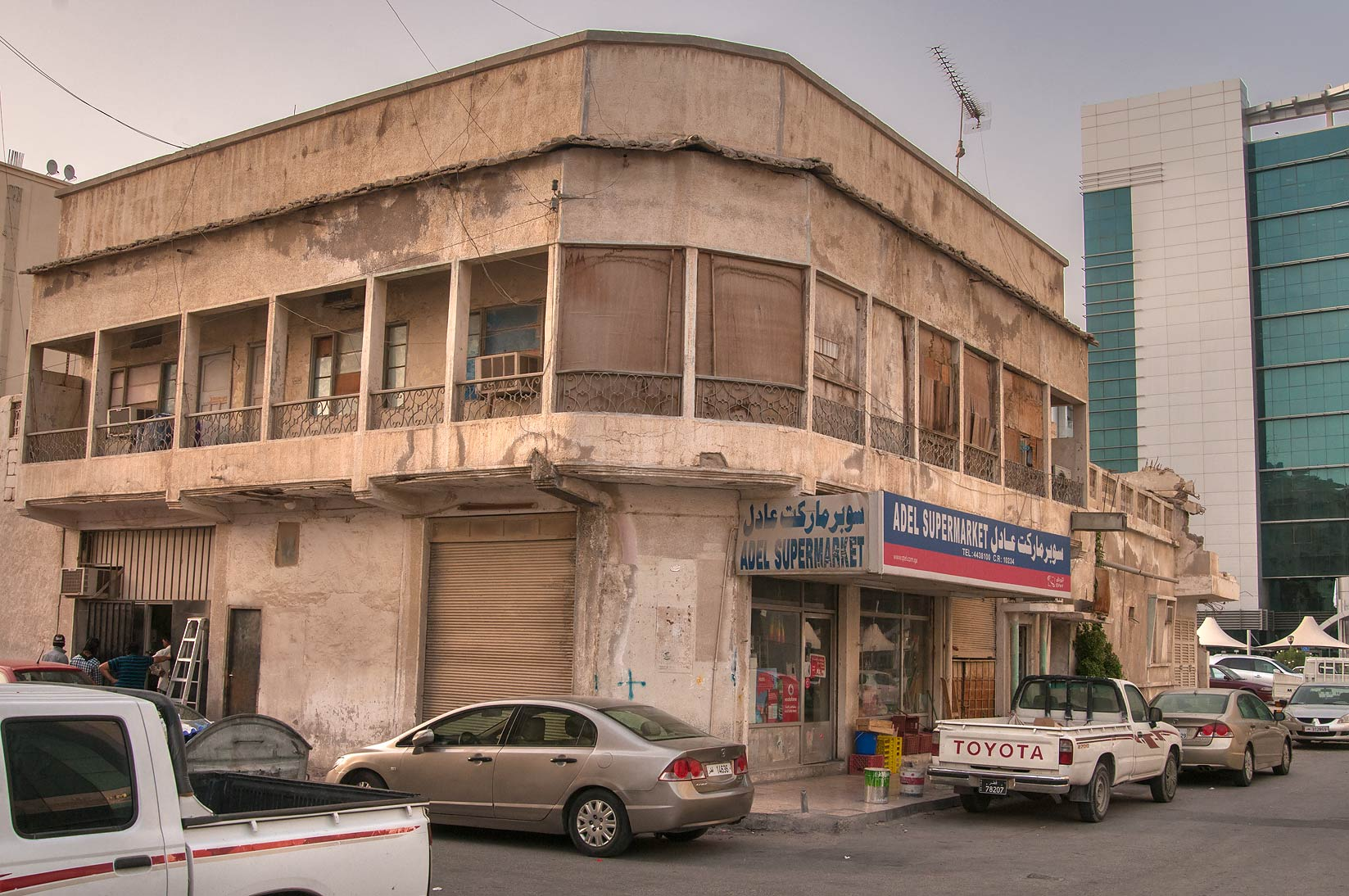 Adel Supermarket at a corner of Al Nada and...Al Doha Al Jadeeda area. Doha, Qatar