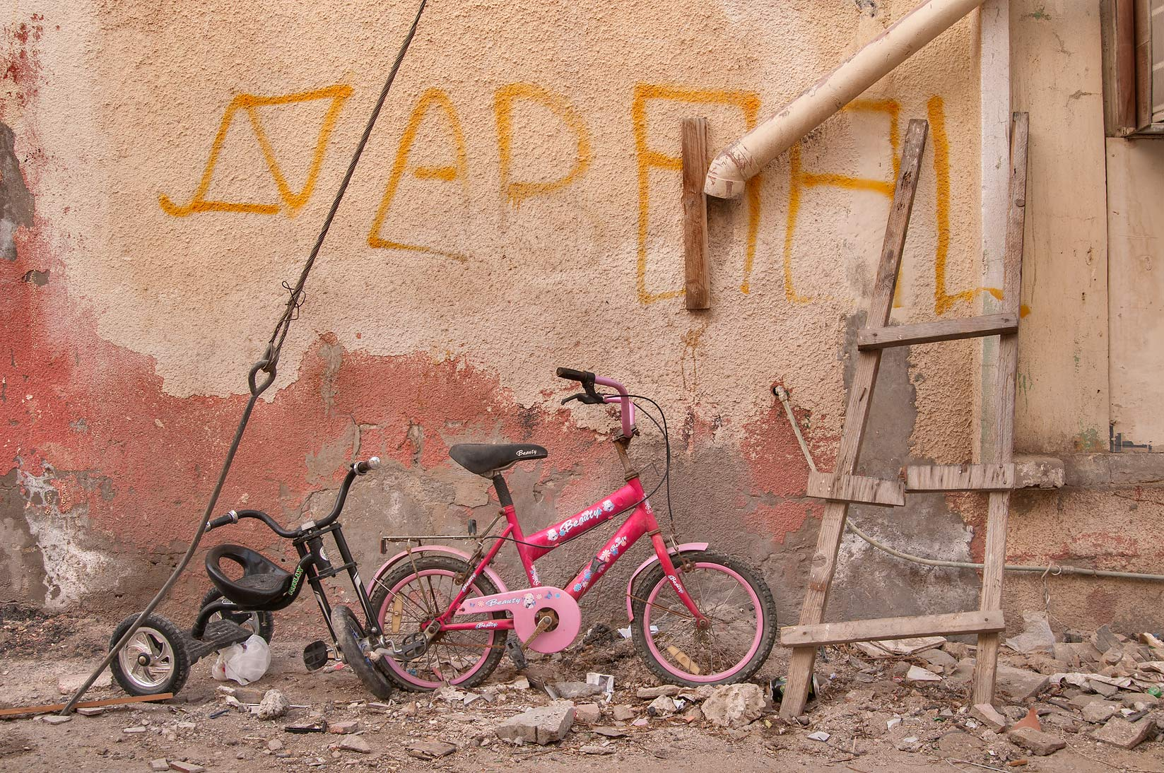 Children's bicycles at Sikkat Bishr Bin Al Baraa, Najma area. Doha, Qatar