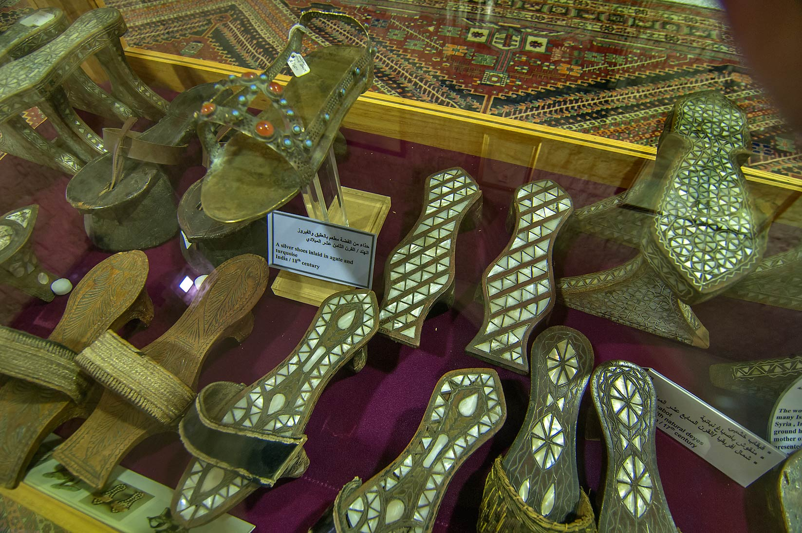Antique women's shoes in Sheikh Faisal Bin Qassim...Museum near Al-Shahaniya. Doha, Qatar