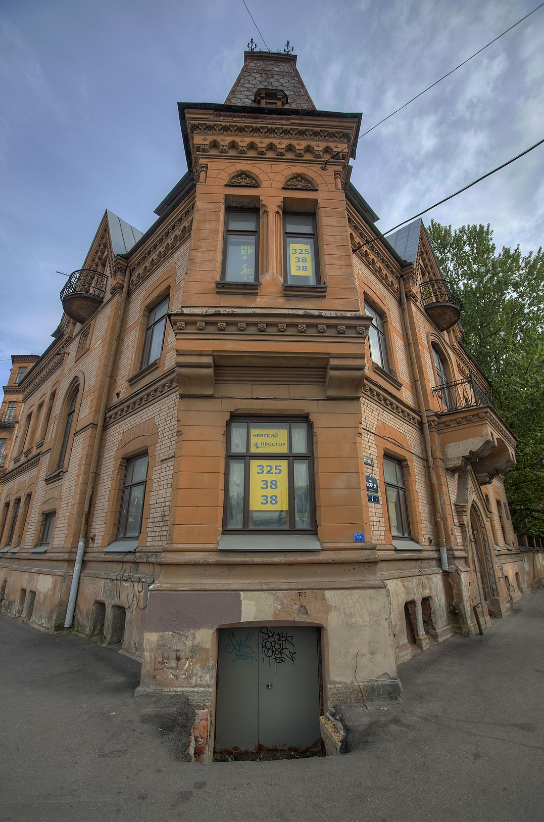 V.A. Schroter House (built in 1891) at a corner...New Holland). St.Petersburg, Russia