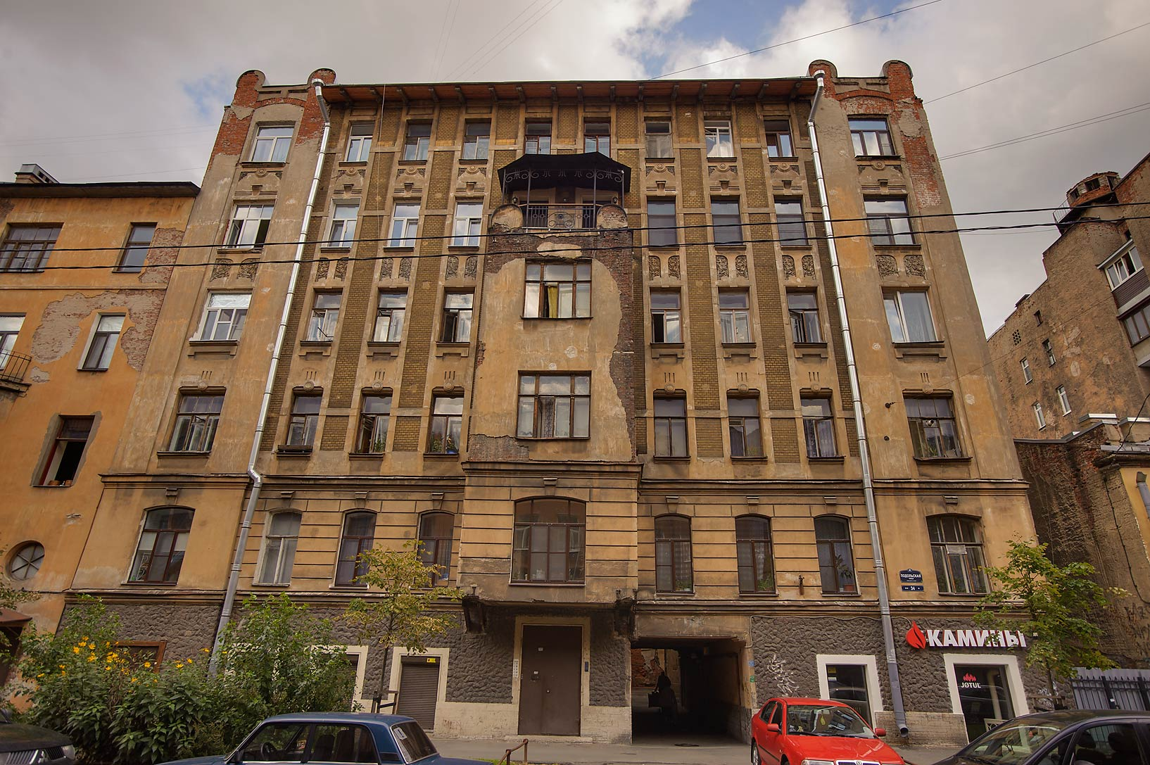 photo 1252 02 p f panteleev apartment house 1903 at 34 train station petersburg russia. Black Bedroom Furniture Sets. Home Design Ideas