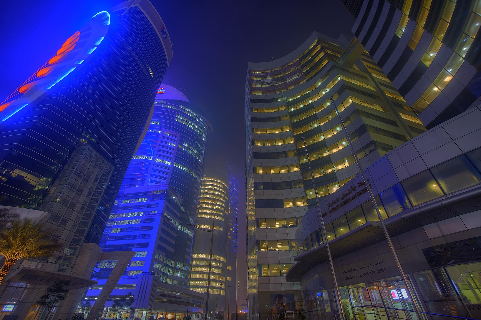 Kahramaa and Public Works Authority Ashghal (Al Faisal Tower 1) in West Bay. Doha, Qatar