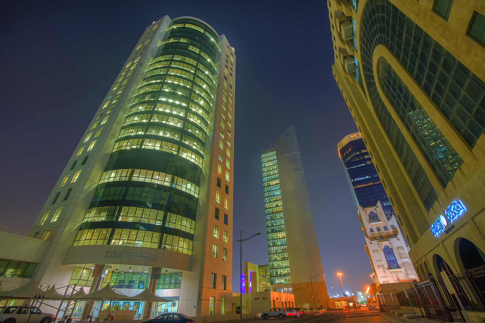 The Supreme Council of Information and Communications Technology (ictQATAR). Doha, Qatar