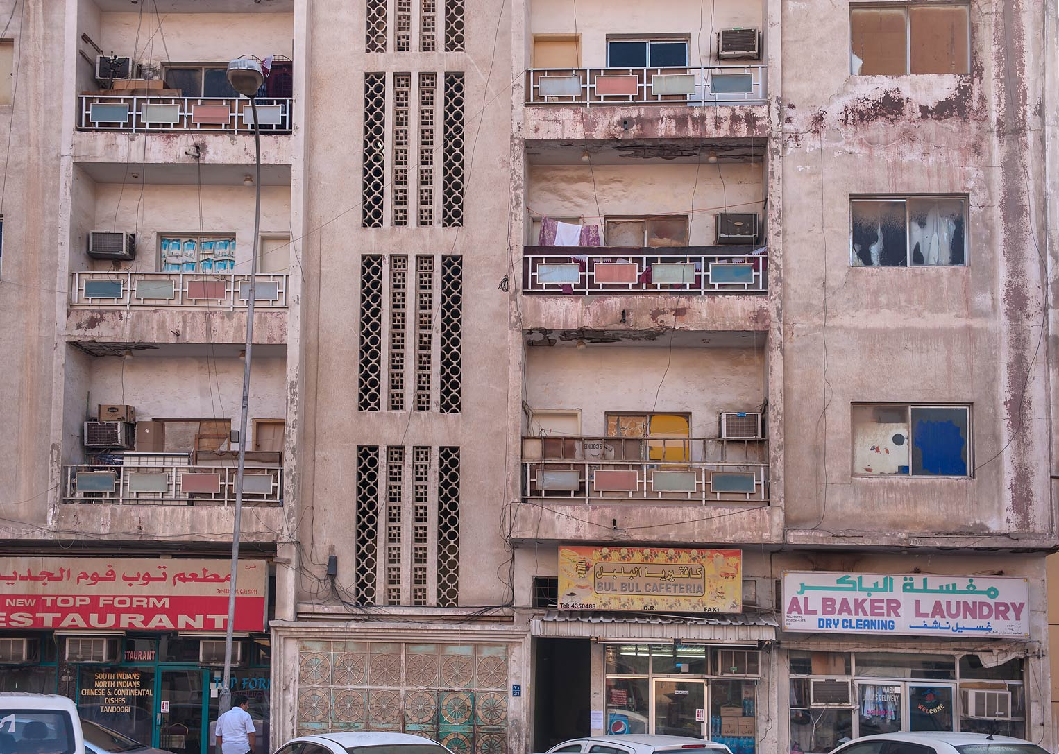 Decorated apartment house in Musheirib area. Doha, Qatar