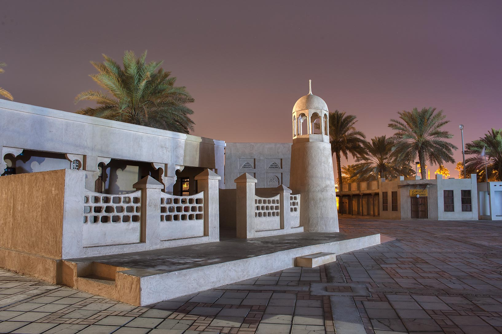 Reconstructed fake historical mosque near...on Corniche Promenade. Doha, Qatar